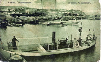 http://www.morskivestnik.com/mor_kolekcii/izsledwaniq/images/5H.Dimitar_1915_01112010_01.jpg